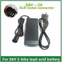 36V 2A свинцово-Кислотное зарядное устройство для электрического скутера, зарядное устройство для велосипеда, зарядное устройство для инвали...