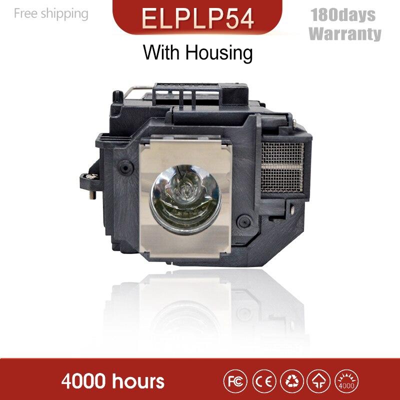 Для ELPLP54 EB-S7 EB-S7 + EB-S72 EB-S8 EB-S82 EB-X7 EB-X72 EB-X8 EB-X8E EB-W7 EB-W8 лампой с Корпус
