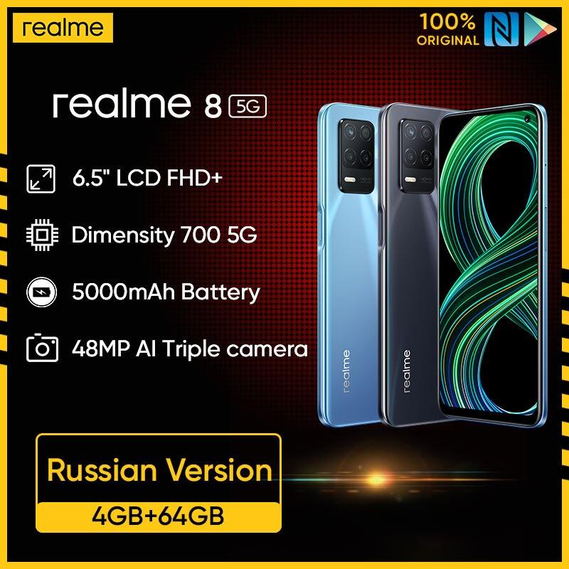 النسخة الروسية realme 8 5G هاتف محمول NFC الأبعاد 700 90Hz عرض الهاتف الذكي 5000mAh 48mp كاميرا ثلاثية 4GB 64GB