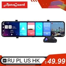 12 zoll 4G Android 8,1 Auto DVR Dash Kamera ADAS FHD 1080P Auto Video Recorder Dual Lens GPS wiFi Dash Cam Rückspiegel