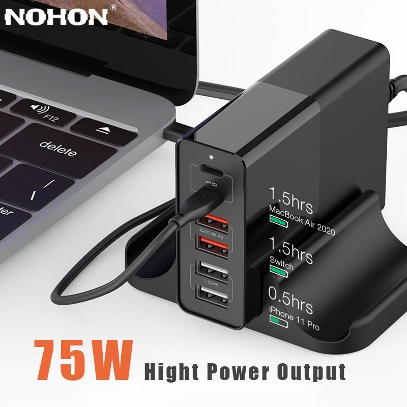 نوهون 75 وات 6 منافذ USB شاحن سريع الشحن QC 3.0 متعدد الوظائف PD نوع C شاحن محول آيفون 12Pro ماكس الهاتف Cargador