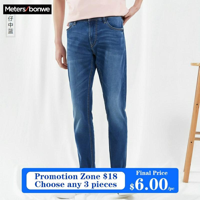 Pantalones vaqueros rectos Metersbonwe para hombre, nueva tendencia informal juvenil de primavera y otoño, pantalones ajustados para hombre, pantalones para hombre 756400