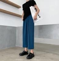 wide-legged pants female summer thin high waist fashion casual trousers 661