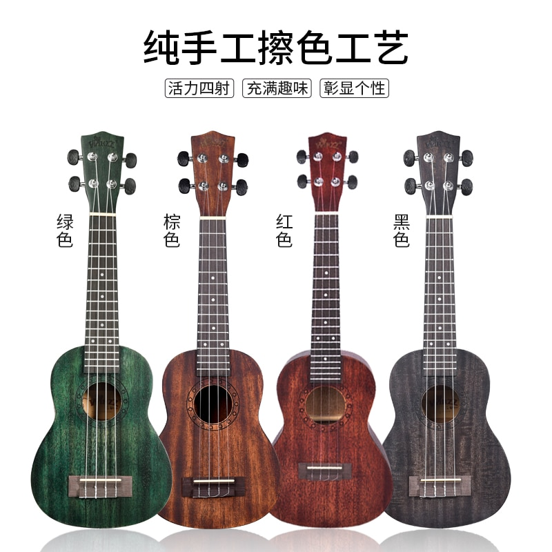 Jazz Ukulele Solid Mahogany Green Color Set Soprano Small Guitar Olid Wood Classical Perform Gift Guitarra Entertainment ZZ50YL enlarge
