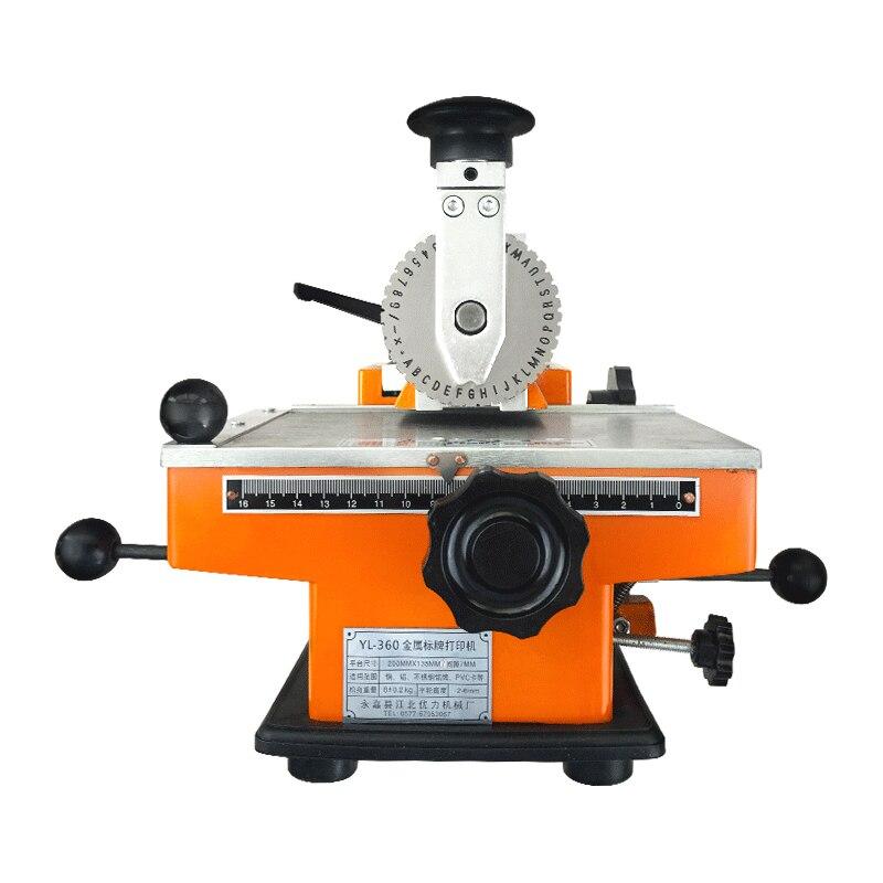 اسم دليل آلة وسم لوحة الألومنيوم الضغط الترميز الصلب ختم آلة صغيرة شبه التلقائي علامة معدنية الطابعة