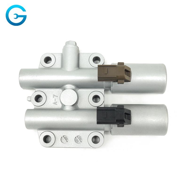 1 шт. автомобильный клапан Трансмиссия двойной вкладыш комплект соленоида Подходит для HONDA 28250-RDK-014 автомобильные аксессуары