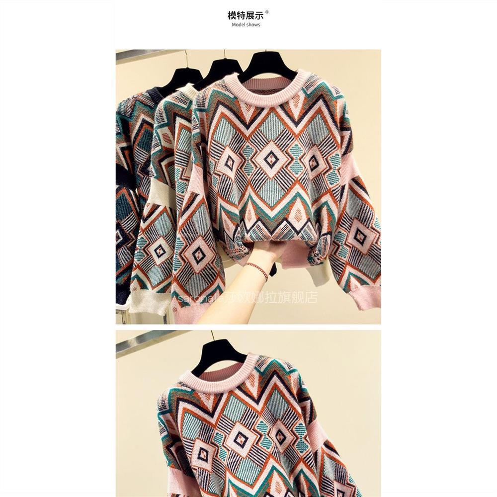 Spring new lazy style Korean loose student sweater women's Retro geometric jacquard net red short sweater enlarge