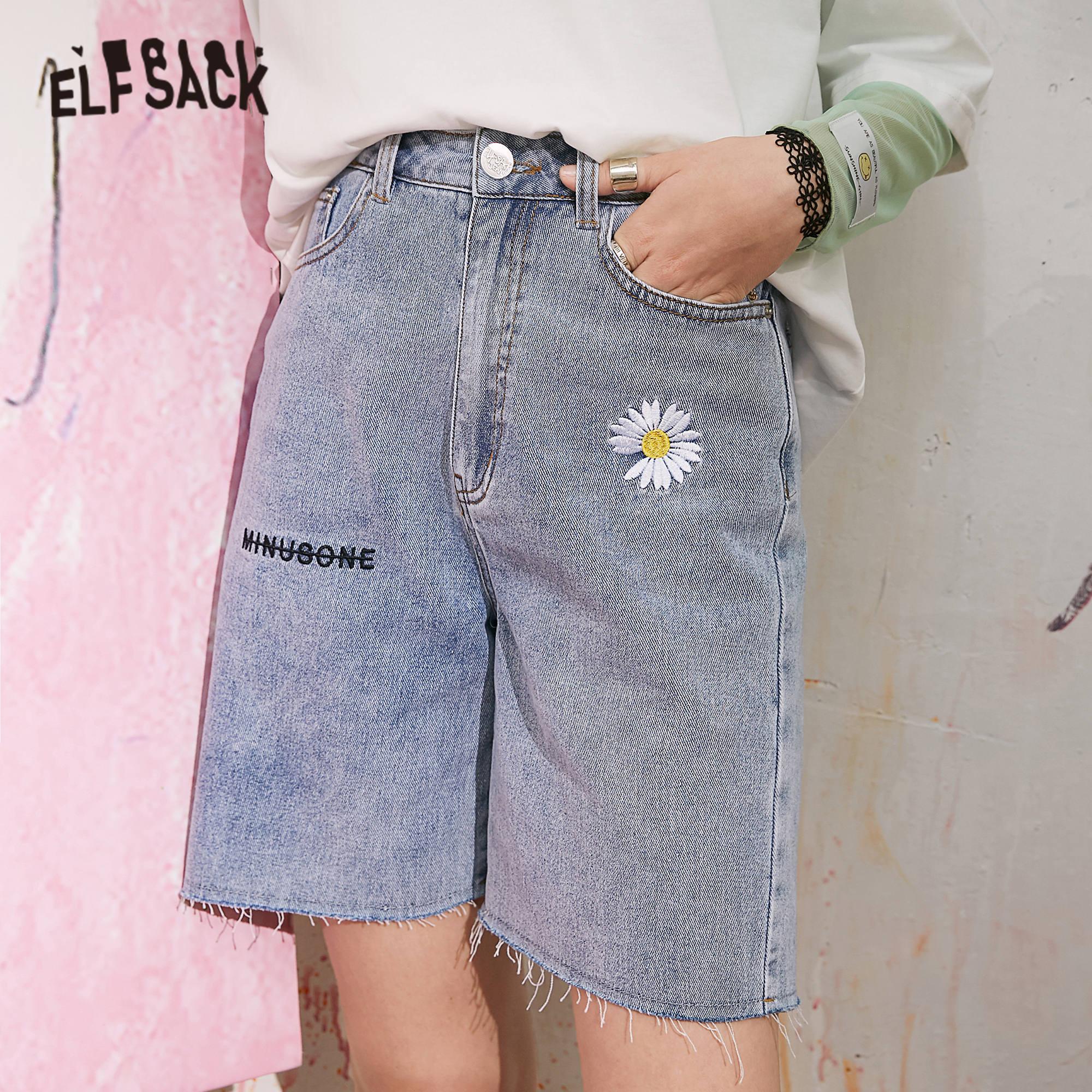 ELFSACK Blue Daisy Flowers Embroidery High Waist Women Denim Shorts 2020 Summer ELF Pure Korean Ladies Daily Bermuda Bottoms