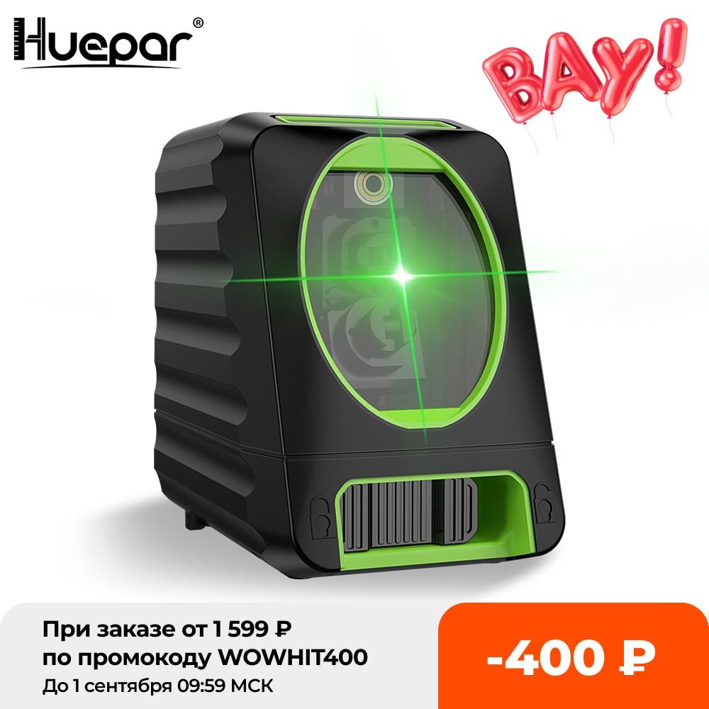 Huepar الذاتي التسوية الرأسي والأفقي الليزر الأخضر شعاع عبر مستوى خط الليزر 150 درجة 510nm شطبة الليزر للاستخدام في الهواء الطلق