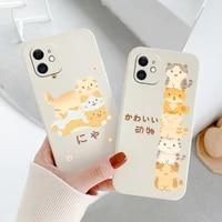 lie prone on the cat phone case for iphone 12 pro max 11 x xs xr xsmax se2020 8 8plus 7 7plus 6 6s plus liquid silicone cover