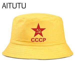 Cccp Print Panama Bucket Hat Men Women Summer black Yellow Bob cap panama Hat Gorros boys girls Fishing Fisherman Hats  шапка