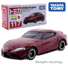 Takara tomy tomica toyota gr supra voiture jouet n ° 117 moulé sous pression modèle miniature kit