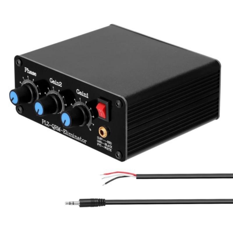 مزيل PLZ-QRM (1-30 MHz) HF العصابات سبائك الألومنيوم المرحلة الخارجية قابل للتعديل المدمج في PTT التحكم