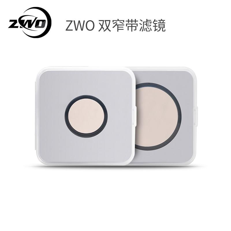 Zwo 1.25 بوصة الثنائي الفرقة تصفية 2 بوصة الثنائي الفرقة تصفية zwo -DB1.25 ZWO-DB2