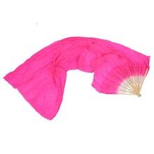 Hot sale 1.8m Hand Made Belly Dance Dancing Silk Bamboo Long Fans Veils Rose red