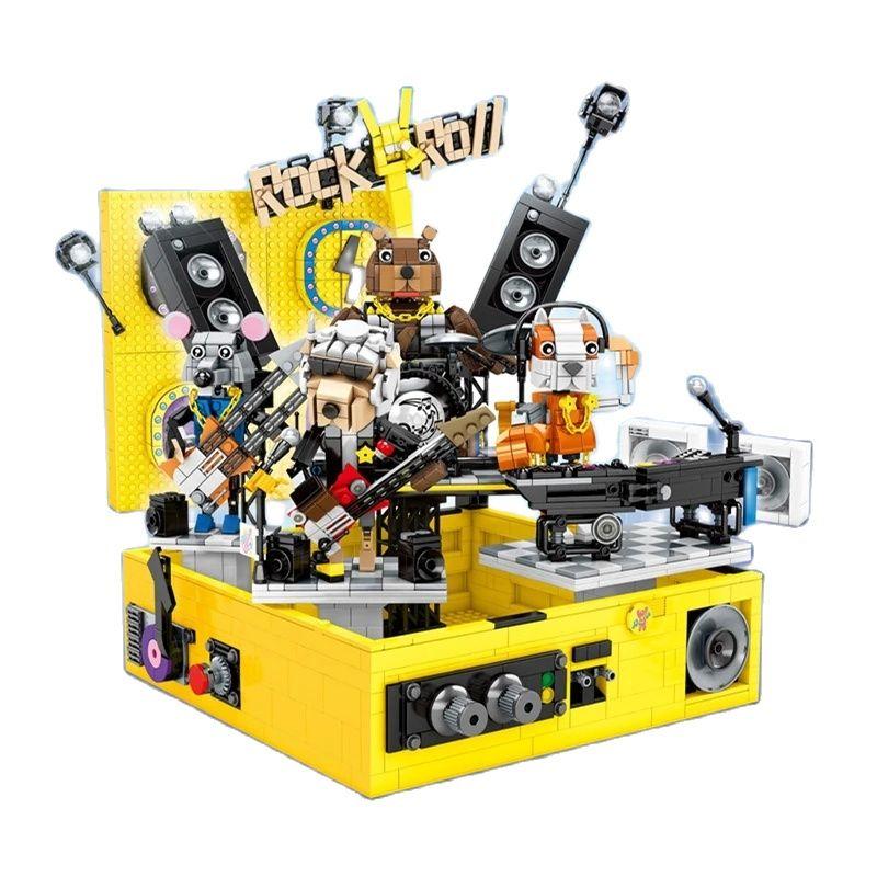 Animal Music Box Building Blocks MOC High-Tech APP Motorized Stage Bluetooth Speaker Model Brick Kid