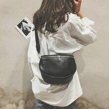 Women Waist bag Pure Color Shell Leather  Chest Bag Large Capacity Zipper Banana Bags Messenger Shoulder Bag #T3G