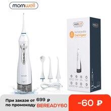 Irrigatore orale USB ricaricabile Flosser per acqua getto di acqua dentale portatile serbatoio di acqua da 300ML detergente per denti impermeabile