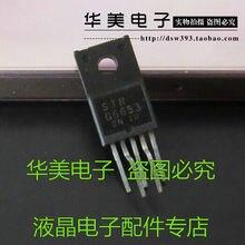 Free Delivery.STR G6653 STR-G6653 Power Management Module