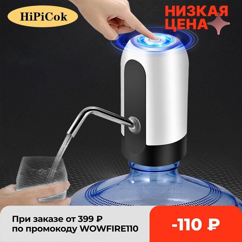 HiPiCok Water Bottle Pump USB Charging Automatic Electric Water Dispenser Pump Bottle Water Pump Auto Switch Drinking Dispenser