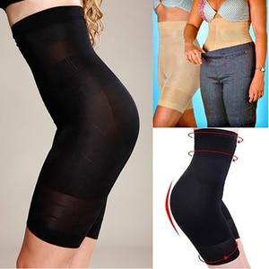 Hot Sale Sexy Women Beauty Slimming Shapewear Fat Burning Slim Shape Bodysuit Pants S-3XL Plus Size Waist and Thigh Hip Control