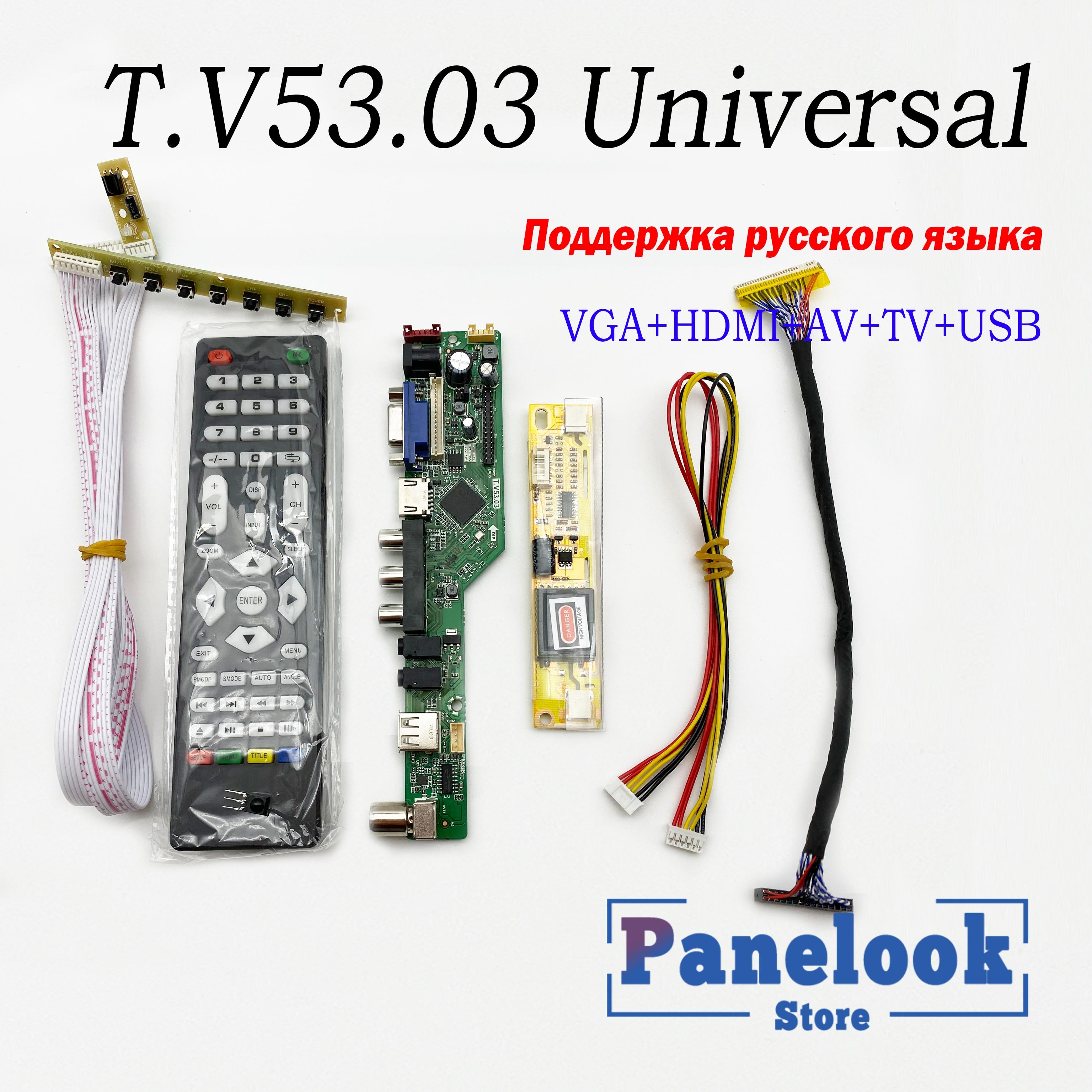 T.V53.03 Universal LCD TV Controller Driver Board PC/VGA/HDMI/USB Interface+7 key board+ 2 Lamp inverter