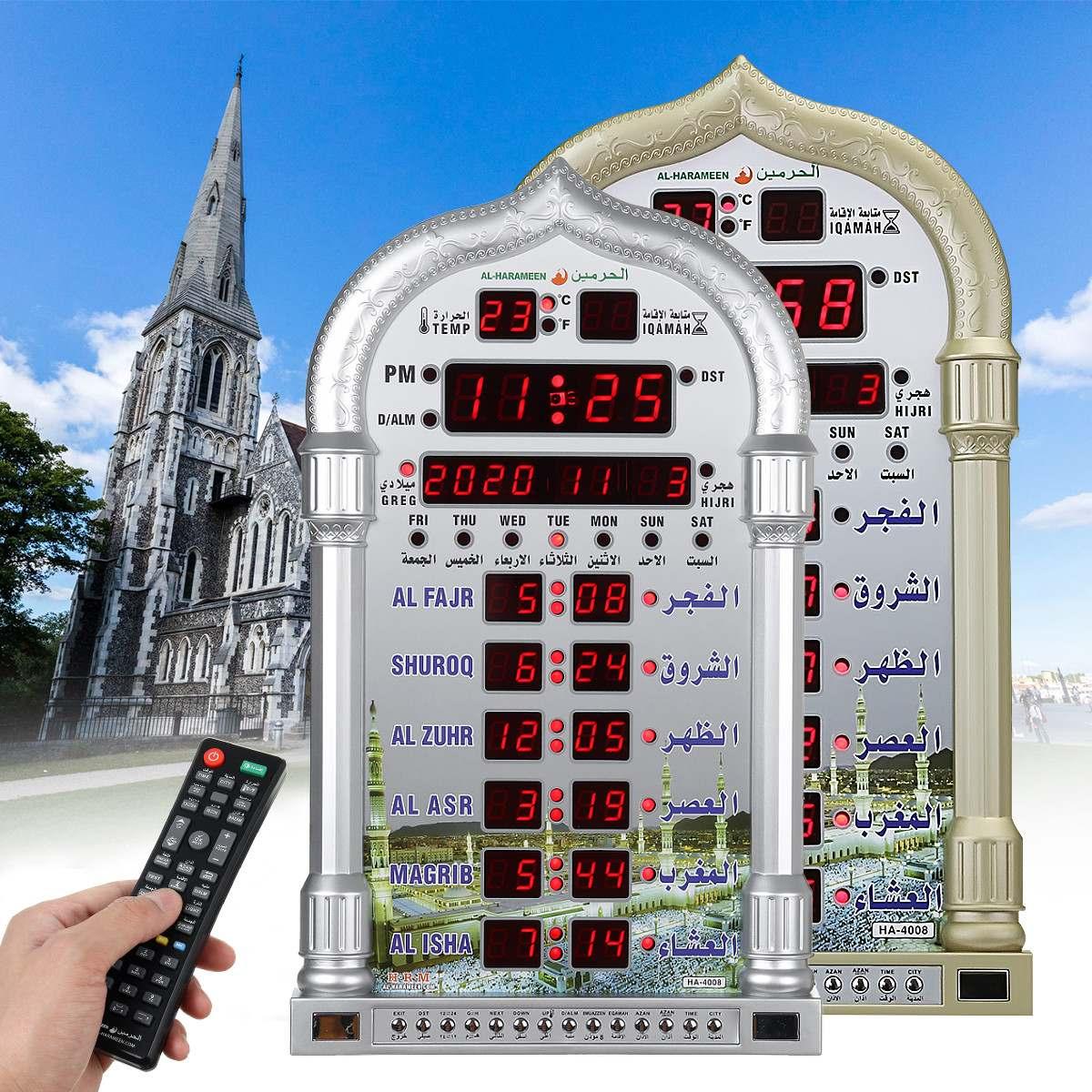 Azan Mosque Prayer Clock Islamic Mosque Calendar Muslim Prayer Wall Clock Alarm Ramadan Home Decor +