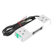 Compteurs de capteur de pression deau 100KG capteur de pesage à échelle de cellule de charge électronique à faisceau parallèle haute précision