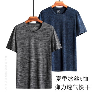 2021 Summer Ice Silk Stretch T-shirt Men's Outdoor Sports and Leisure Plus Size Quick-drying Thin Round Neck Short-sleeved Shirt