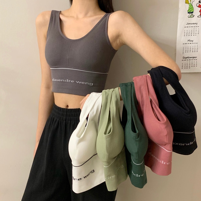 Spring and Summer 2021 New Sports Vest Trendy U-Shaped Beauty Back Small with Braces and Breast Pad