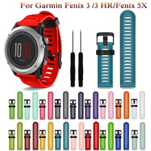 New fashion 26mm Width Outdoor Sports Silicone wrist Strap Watchband Replacement bracelte watch for
