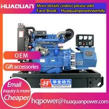 Ricardo 30kw motor bürstenlosen kleinen generator diesel generator