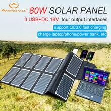 Warm space 80 واط/USB 5 فولت/تيار مستمر 18 فولت لوحة شمسية قابلة للطي أحادية السيليكون المحمولة الهاتف شاحن للكمبيوتر المحمول