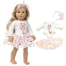 Born New Baby Fit 18 inch 43cm  Doll American Clothes Girls' Pink Sheep Horn Headdress Suit For Baby