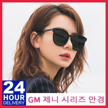 5 Style 2020 Korea Brand Design GENTLE Sunglasses Women Men Acetate Superior Quality Popular Sunglas
