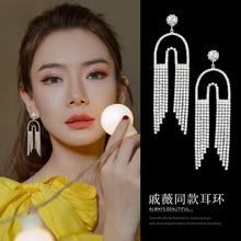 Qi Wei Same Product Earrings Full Rhinestone Tassel Long Super Fairy Temperament Entry Lux High Sens