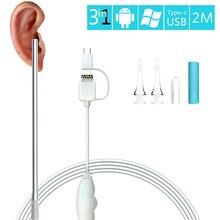 3 in 1 의료 Otoscope USB 귀 청소 Otoscope 통합 5.5mm 귀 선택 도구 OTG HD 비주얼 귀 스푼 ip 카메라 내시경