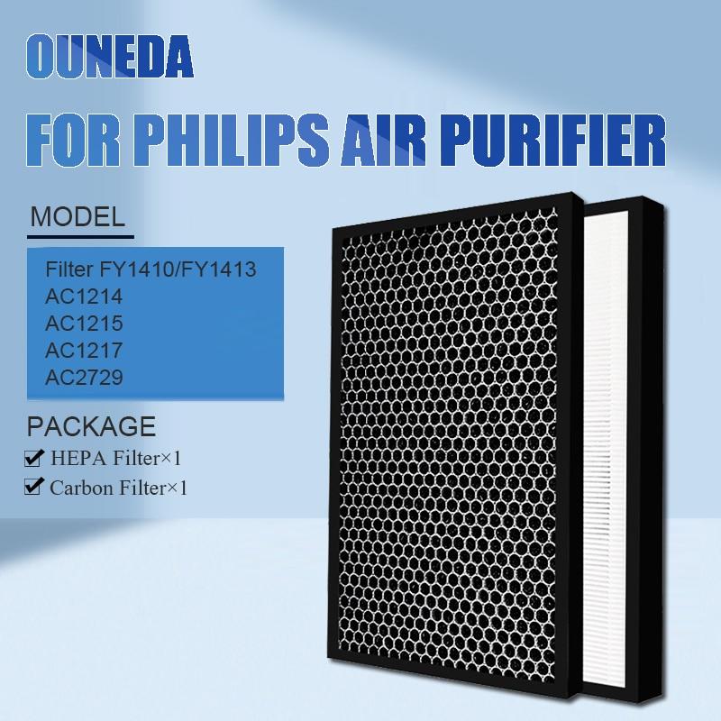 FY1413 الكربون المنشط و FY1410 فلتر HEPA استبدال فيليبس لتنقية الهواء 1000 1000i سلسلة ل AC1214 AC1215 AC1217 AC2729