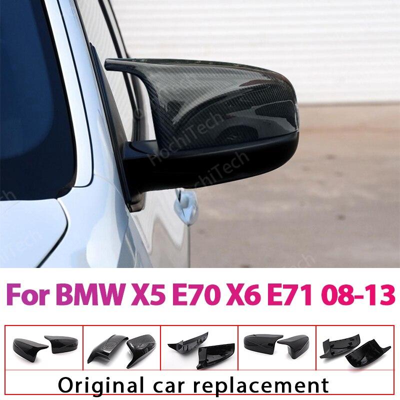 2pcs Rearview Excellent Side Wing modified Bright black Carbon Fiber Pattern Mirror Cover caps For BMW X5 E70 X6 E71 2008-2013