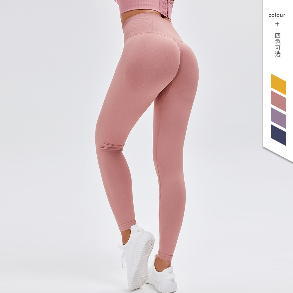 New high-waisted peach hips nude yoga pants 2021 new seamless hip-lifting fitness pants Slim Pant Workout Fitness Clothing