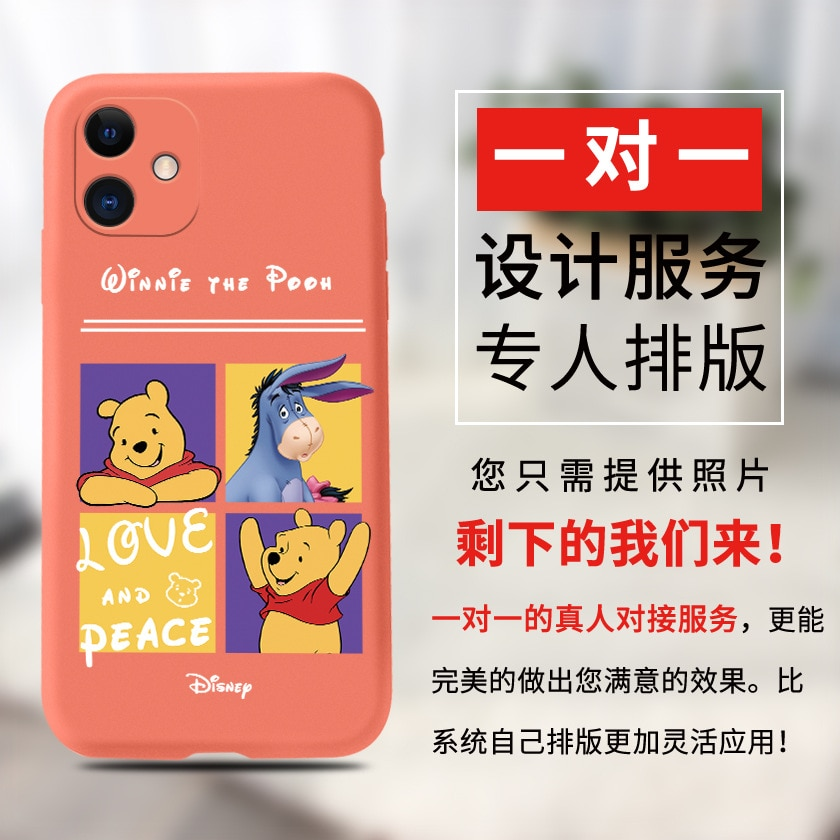 Disney certified phone case is suitable for iphone 8 plus case Pooh cute phone cover  - buy with discount