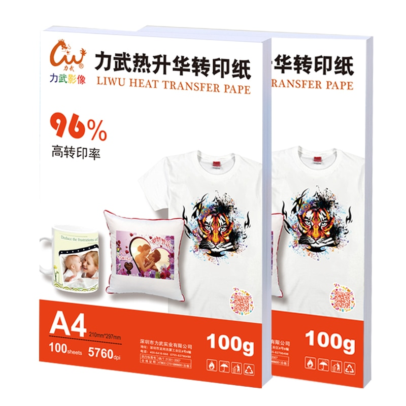 Heat T-Shirt Transfer Paper A4 Sublimation Transfer Paper A3 Heat Clothing Paper Digital Printing Heat Transfer Paper