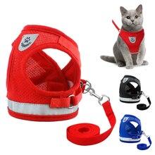 Нейлоновая шлейка для кошек поводок набор светоотражающий котенок щенок маленькая куртка с животными сетка одежда для домашних животных Чихуахуа йоркки Мопс жилет поставки