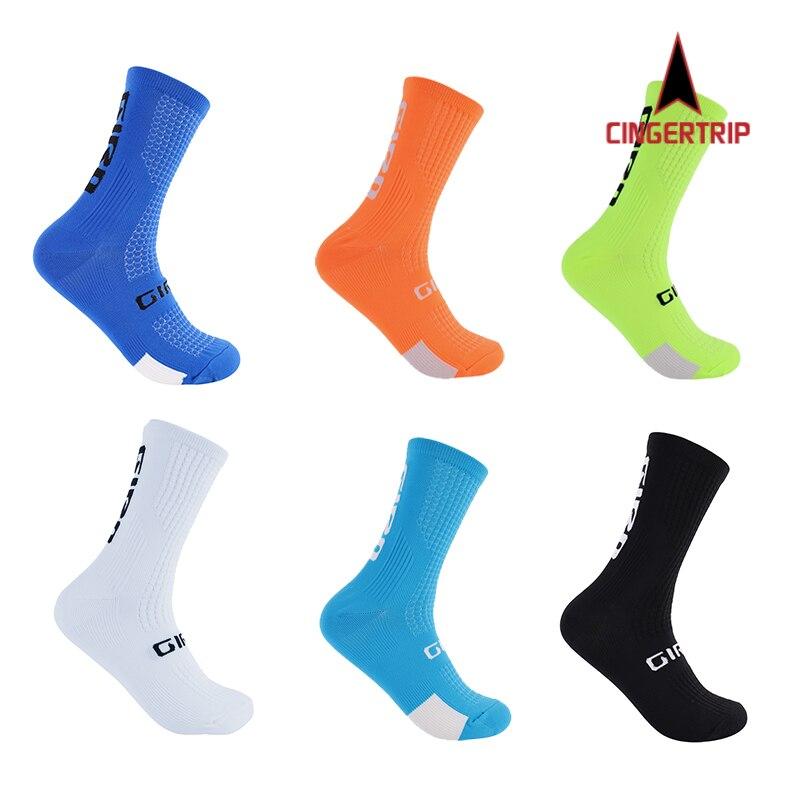 Новинка 2021, носки для велоспорта, мужские носки, женские носки, баскетбольные носки, носки для бега, спортивные носки, футбольные носки