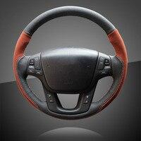 אוטומטי צמת על הגה כיסוי עבור Kia Sorento 2009-2014 קאיה קדנצה K7 2011-2015 רכב צמת הגה כיסוי עור