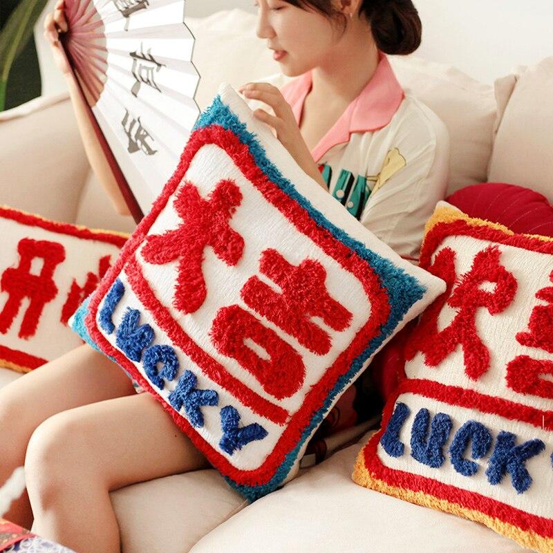 وسائد الصينية التطريز المفروشات أريكة كرسي الفراش المفروشات أريكة وسادة مع وسادة الأساسية
