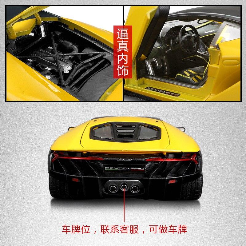 Maisto 1 18 Modell Legierung Sport Auto Modell Lamborghini Lp770 Hardcover Edition Kollektion Geschenk Dekoration