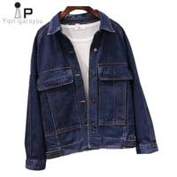 autumn vintage short jeans jacket women 2021 harajuku big size ladies blue denim jacket female long sleeve casual ladies coats