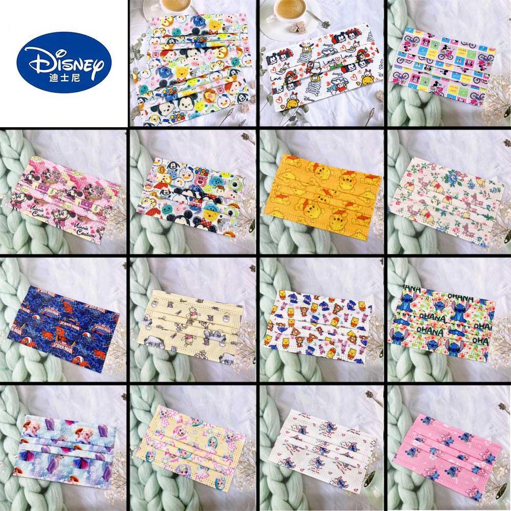 50 шт., одноразовые маски для лица с рисунком из мультфильма Disney