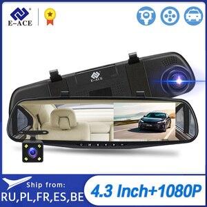 E-ACE A33 зеркало заднего вида Dvr 4,3 дюймов Dashcam Full HD 1080P Автоматическая Камера Авто регистратор Поддержка заднего вида Камера видео Регистраторы автомобильных видеорегистраторов